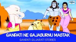 Kids Stories | Nursery Rhymes & Baby Songs - 'Bal Ganesh | Ganpatine Gajasurnu Mastak' - Kids Nursery Story In Gujarati