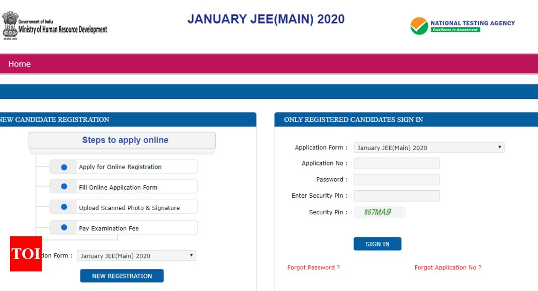 NTA JEE Main 2020 Январь Крайний срок регистрации на экзамен продлен, проверьте пересмотренное расписание здесь