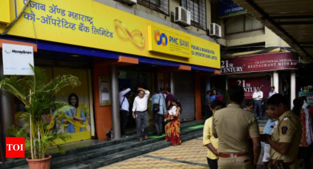 Полиция подала FIR против банка PMC, чиновников HDIL