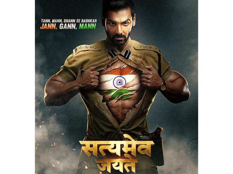 'Satyameva Jayate 2' first look posters: John Abraham is the next superhero cop wielding tri-colour on his chest