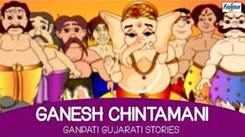 Kids Popular Story In Gujartai'Ganesh Chintamani (Mast Ganpati Varta)' - Gujarati Story for Children