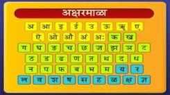 Kids Best Learning Video | Learn Marathi Alphabet