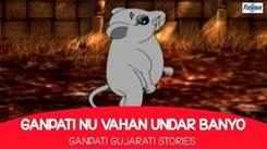 Kids Popular Story In Gujarati 'Ganpatinu Vahan Undar Banyo' - Bal Ganesh Gujarati Story For Children