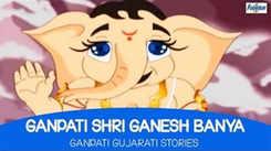 Kids Story | Nursery Rhymes & Baby Songs - 'Ganpati Shri Ganesh Banya' - Kids Nursery Stories In Gujarati