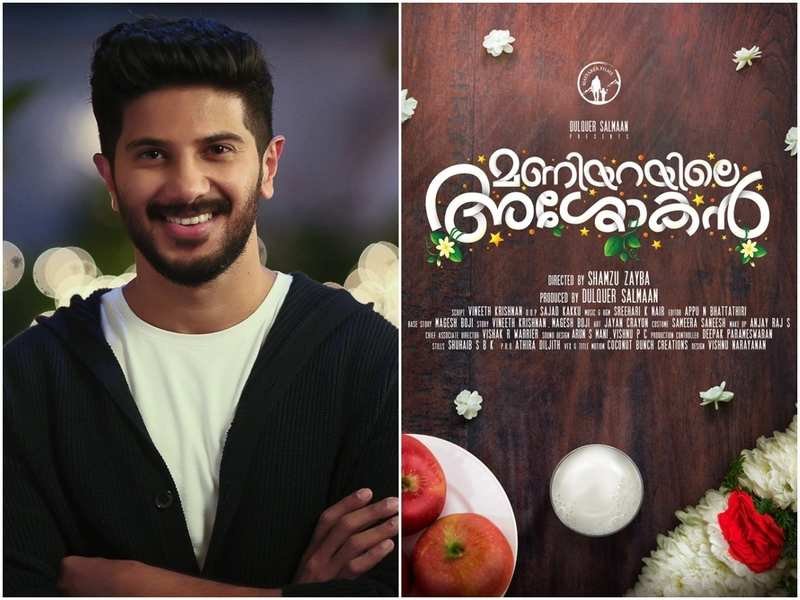 Dulquer Salmaan's first production venture is titled 'Maniyarayile Ashokan' and here's who gave the name