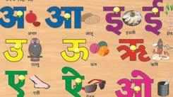 Kids Learning Video In Marathi | Learn Marathi Alphabet