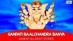 Kids Best Story In Gujarati 'Ganpati Baalchandra Banya' - Bal Ganesh Gujarati Story For Children