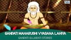 Children Popular Story In Gujarati 'Ganpati Maharshi Vyaasana Lahiya (Ganpati Varta)' - Kids Stories In Gujarati