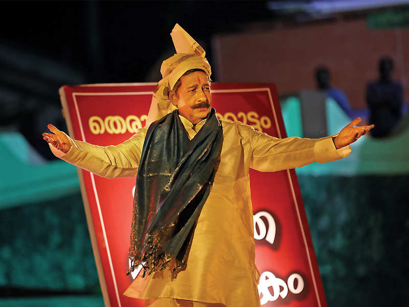Thelivu has a street play by Nedumudi Venu