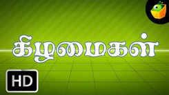 Best Children Tamil Nursery Rhyme 'Kizhamaigal' - Kids Nursery Rhymes In Tamil