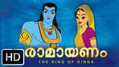 Kids Stories | Nursery Rhymes & Baby Songs - 'Ramayanam' - Kids Nursery Story In Malayalam