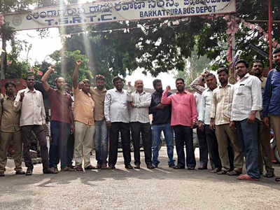 Image result for KCR doesn't have authority to dismiss RTC staff, say experts