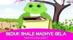 Kids Best Marathi Song 'Beduk Shale Madhye Gela' - Marathi Animated Song For Children With Lyrics