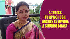 Television actress Tumpa Ghosh wishes everyone a Shubho Bijaya