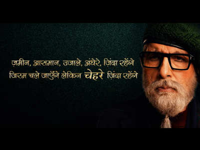 Chehre makers wish Big B with a tribute video