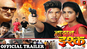 Nadaan Ishq Ba - Official Trailer