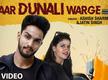 Latest Haryanvi Song Yaar Dunali Warge Sung By Ashish Sharma and Rap By Jatin Singh