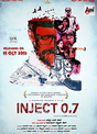 Inject 0.7