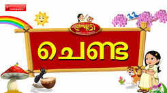 Popular Children Malayalam Nursery Song 'Chenda Karan' - Kids Nursery Songs In Malayalam