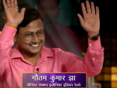 Gautam from Bihar is KBC11's 3rd Crorepati
