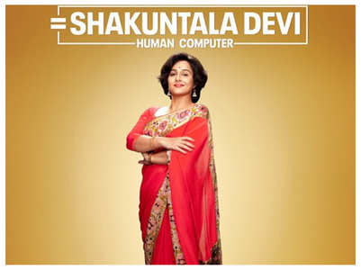 Maths Day: Vidya celebrates Shakuntala Devi