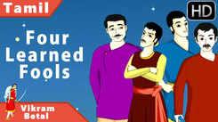 Kids Stories | Nursery Rhymes & Baby Songs - 'Four Learned Fools - Vikram Betal'- Kids Nursery Story In Tamil