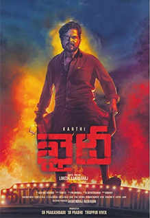 Khaidi Movie Review 3 5 5 Karthi Impresses In This One