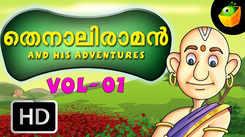 Kids Stories | Nursery Rhymes & Baby Songs - 'Tenali Raman Full Stories' - Kids Nursery Story In Malayalam