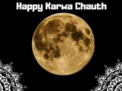 Karwa Chauth: Images, Cards, Pictures, GIFs and Wallpapers