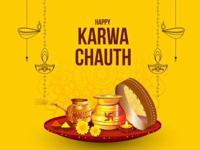 Karwa Chauth wishes, messages and quotes