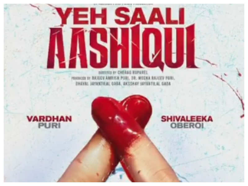 'Yeh Saali Aashiqui' motion poster: Vardhan Puri and Shivaleeka Oberoi's debut film to release on November 22