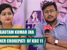 Kaun Banega Crorepati 11 gets another crorepati Gautam Kumar Jha: He talks about his journey