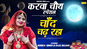 Latest Haryanvi Song Chand Chadh Ra Sung By Tarun Panchal