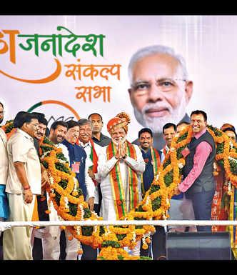 Praises for citizen support, dvpt plans top Modi's speech