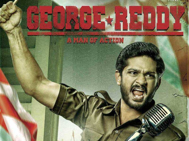 Theatrical rights of George Reddy in Nizam bought by Global Cinemas