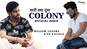 Latest Haryanvi Song Colony Sung By Masoom Sharma
