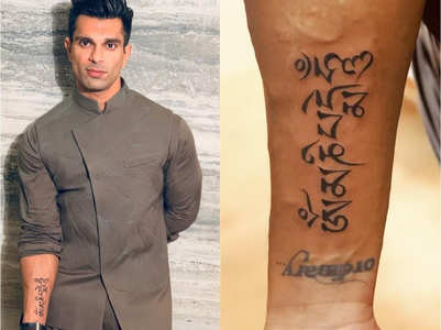 Karan Singh Grover gets inked again