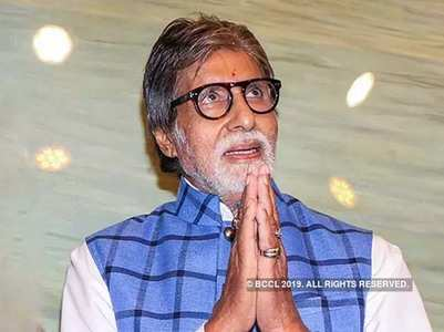 Big B apologises for missing 'Sunday meet'