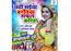 Aamrapali Dubey releases new Chhath song 'Chhathi Maiya Varatiya Safal Kariha'