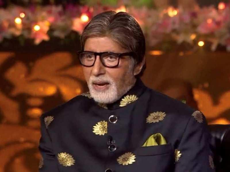 Kaun Banega Crorepati 11 update October 21, 2019: Amitabh Bachchan reveals he didn't get admission in any institute of Punjab