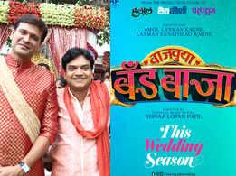 'Vajvuya Band Baja': Sameer Dharmadhikari and Mangesh Desai to come together for THIS romantic flick