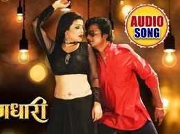 Watch: Bhojpuri Song 'Zero Watt Ke Bulb' from 'NAAGDHARI' Ft. Amrish Singh and Priti Dhani