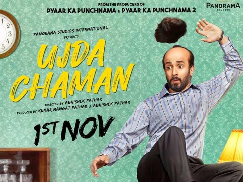 Sunny Singh starrer 'Ujda Chaman' release date changed; to hit the screens a week before Ayushmann Khurrana's 'Bala'