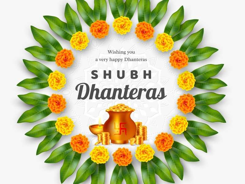 Happy Dhanteras 2019: Images, Wishes, Messages, Quotes, Cards, Greetings, Pictures, Wallpapers and GIFs