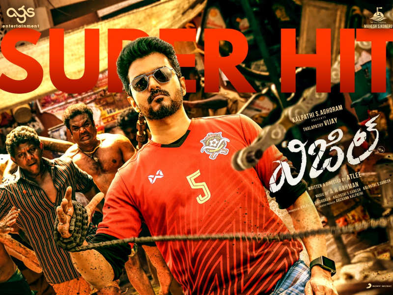 Bigil full movie leaked online by Tamilrockers for HD download on the day  of its release