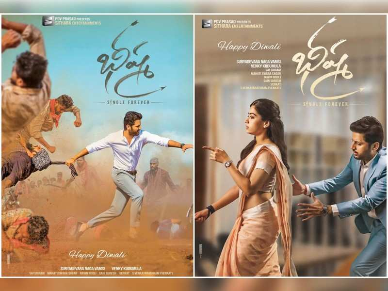Nithiin And Rashmika Mandanna S Bheeshma First Look Released Telugu Movie News Times Of India