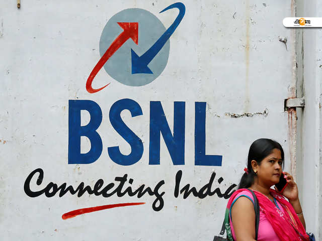 BSNL launches new Rs 698 prepaid plan with 200GB data