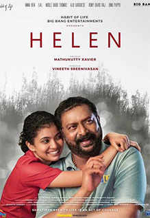 Helen Movie Review: A heart rending survival drama