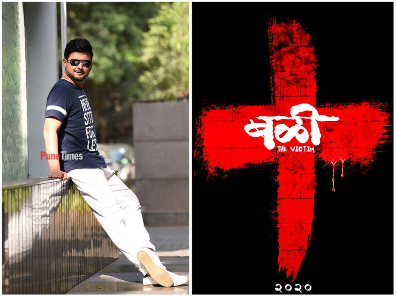 Swapnil Joshi: I scare easily. So, doing a horror film like Bali is going to be a challenge