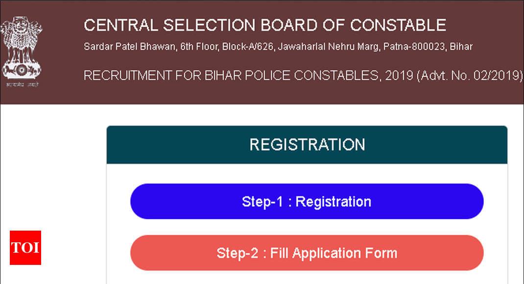 Bihar Police Constable Recruitment 2019: Last date today to